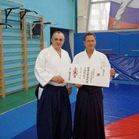 Мы гордимся Вами! Поздравляем нашего друга и учителя Михаила Сафронова с получением 6 дана айкидо айкикай!