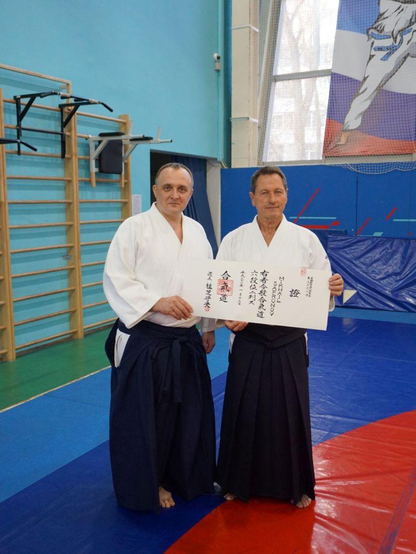 Поздравляем нашего друга и учителя Михаила Сафронова с получением 6 дана айкидо айкикай!