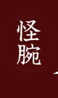 Клуб Айкидо «Кайван Додзё»